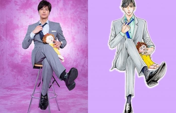 """Hayami Mokichi to star in """"There Is A Reason Why You Cannot Get Married"""""""