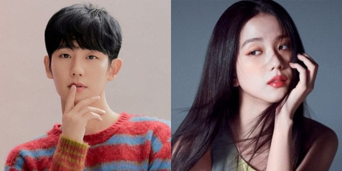 K-drama Snowdrop might be canceled due to Historical Distortion Controversy?